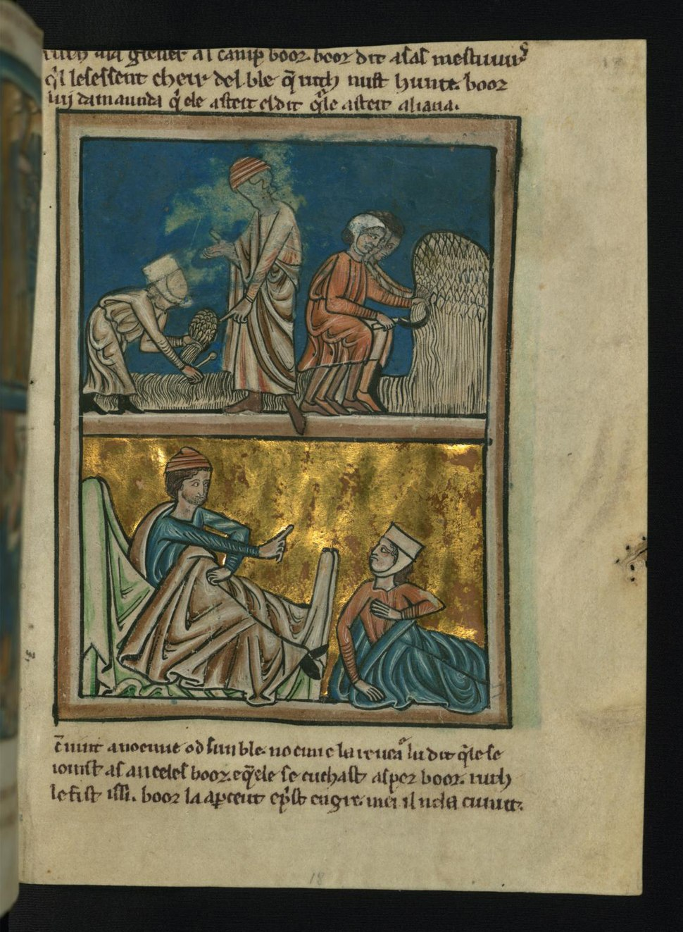 William de Brailes - Top - Ruth Meets Boaz as she gleans (Ruth 2 -4-16) - Walters W10618R - Full Page