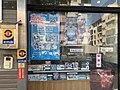 Window of a Trading Card Shop in Hsinchu City.jpg