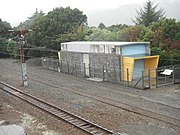 Woburn rail traction substation, Lower Hutt, New Zealand.JPG
