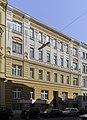 Wohnhaus Gentzgasse 92-94, Hans Dworak.jpg