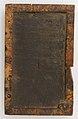 Wooden Writing Tablets MET LC 14 2 4cs1.jpg