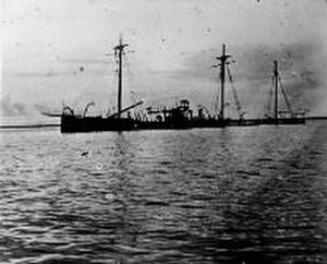 Spanish cruiser Don Antonio de Ulloa - The wreck of Don Antonio de Ulloa.