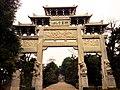 Wuchang, Wuhan, Hubei, China - panoramio (29).jpg