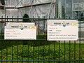 Wuppertal - EDE 13 ies.jpg
