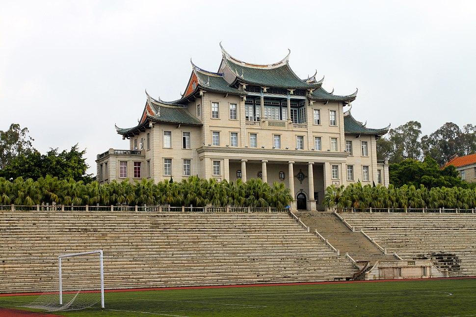 Xiamen Daxue 20120226-09