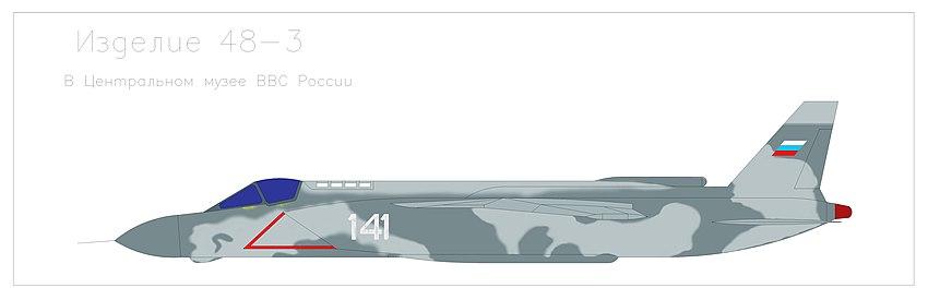 Yak-141 painting scheme (48-3