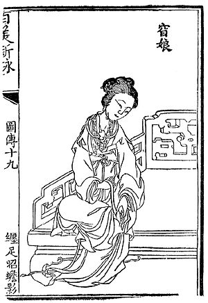 Foot binding - 18th-century illustration showing Yao Niang binding her own feet
