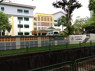 Yio Chu Kang Secondary School
