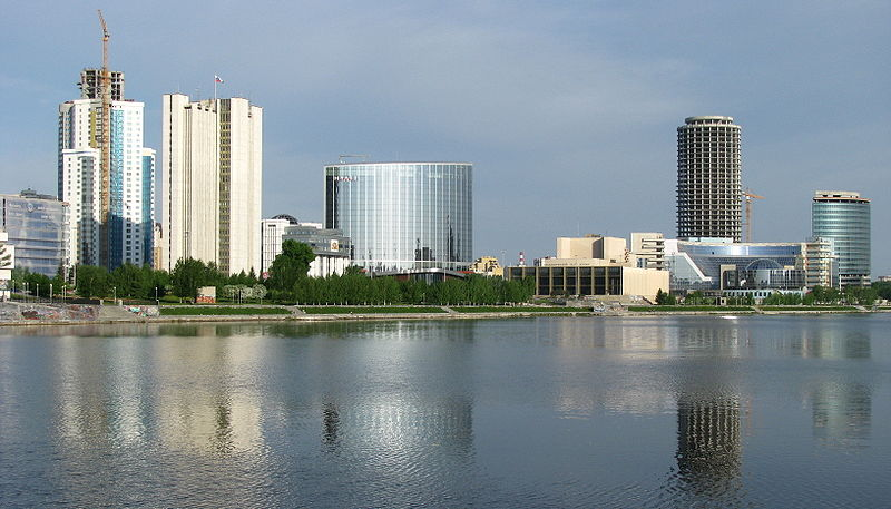 File:Yekaterinburg-city.jpg