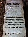 YeshuaKalev gravestone.jpg
