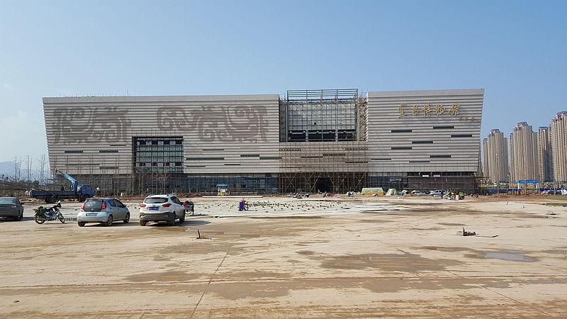 Yichang new Museum.jpg