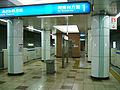 Yokohama-municipal-subway-B05-Odoriba-station-platform.jpg