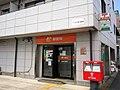 Yokohama Sakashita Post office.jpg