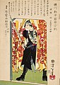 Yoshitoshi - Ronin in doorway cph.3g08658u.jpg