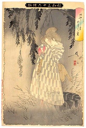 Banchō Sarayashiki - Tsukioka Yoshitoshi's portrait of Okiku.