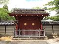 Yufuku-Ji Chokushi-mon, Tougou-cho Aichi-gun 2012.JPG