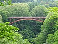 Yuigahara Tsuryū, Nishigō-mura, Nishishirakawa-gun, Fukushima-ken 961-8081, Japan - panoramio.jpg