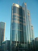 Ernst young wikipedia the free encyclopedia - Ernst young chicago office ...