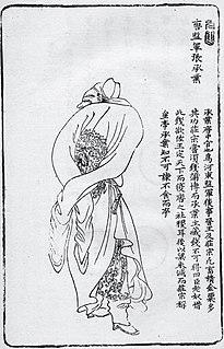 Zhang Chengye Jin general