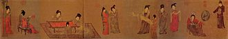 Zhou Fang. Lady With Servants (or Lady With Fan). (33,7x204,8) Beijing Palace Museum.jpg