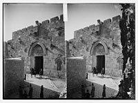 Zion Gate, Jerusalem LOC matpc.04946.jpg