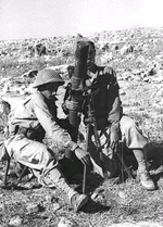 Zionist mortar team outside Zafzaf in October 1948