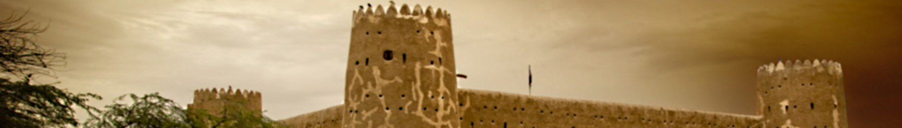 A view of the watchtowers of Zubarah Fort.