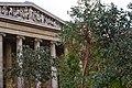 """Australian season"" at British Museum (5755010723).jpg"