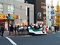 """Save Aleppo"" demonstration near Russian Embassy in Tokyo.jpg"