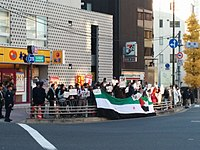 """Save Aleppo"" demonstration near Russian Embassy in Tokyo"