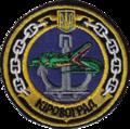 (U401) Кіровоград.png