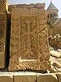 +Amaghu Noravank Monastery 30.jpg