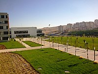 Çankaya University new campus.jpg