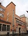 École polyvalente, 211 rue Saint-Martin, Paris 3e.jpg