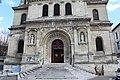 Église Sts Jacques Christophe Paris 6.jpg