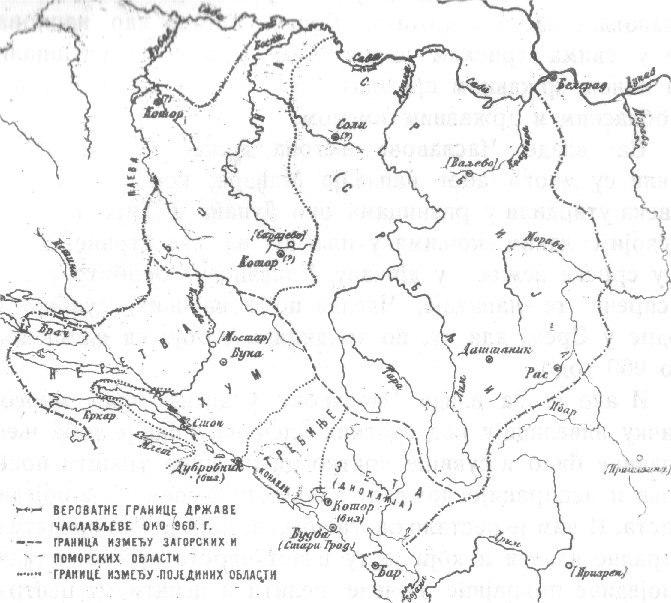 Časlav's Serbia, map by Stanoje Stanojević
