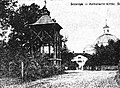 Ščučyn, Pijarski. Шчучын, Піярскі (1915-18).jpg