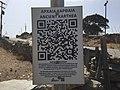 Πινακίδα για πληροφορίες μέσω κινητού τηλεφωνου.jpg