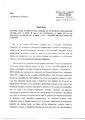 Πρόταση για σύσταση ειδικ. κοιν. επιτροπής για προκαταρκτική Τσοχατζόπουλου.pdf