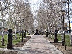 Казахи в Саратовской области — Википедия