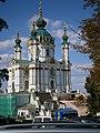 Андріївська церква УАПЦ...JPG