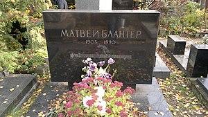 Matvey Blanter - Blanter's grave at the Novodevichy Cemetery