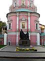 Богоявленский монастырь2633.JPG