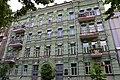Будинок, Київ Пушкінська вул., 5.JPG
