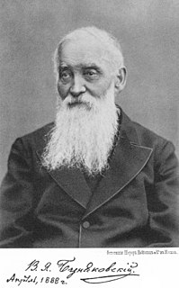 Viktor Bunyakovsky Russian mathematician