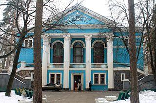 Ворзель,  Киевская область, Украина