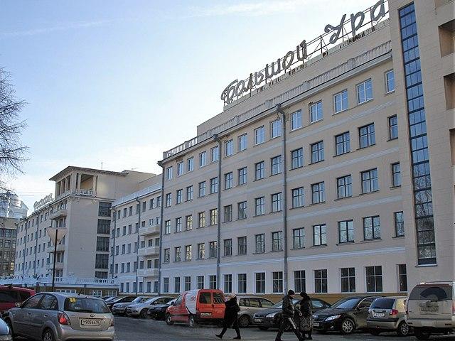 Уральский минералогический музей В.А. Пелепенко