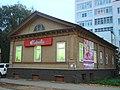 Грузинская, 37 Дом М. Ласточкиной.JPG