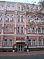 Дом на Чапаева 6 -1.JPG