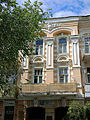 Доходный дом Е.М. Шпильрейн 2.JPG